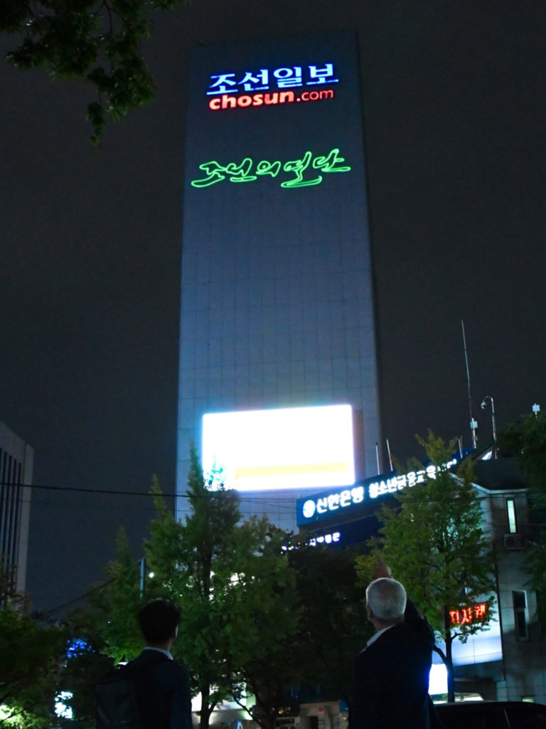 조선의열단사진2